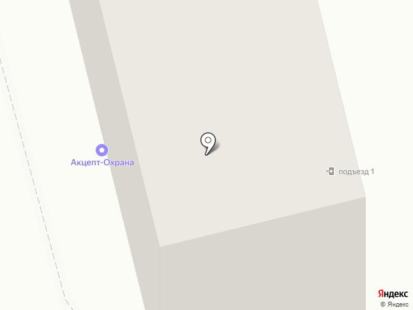 Восток-Юг на карте Гурьевска