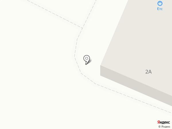 Карамель на карте Гурьевска