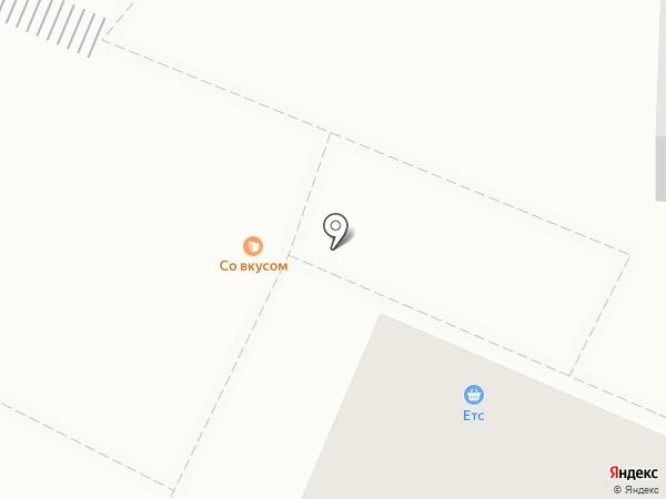 Магазин мясной продукции на карте Гурьевска