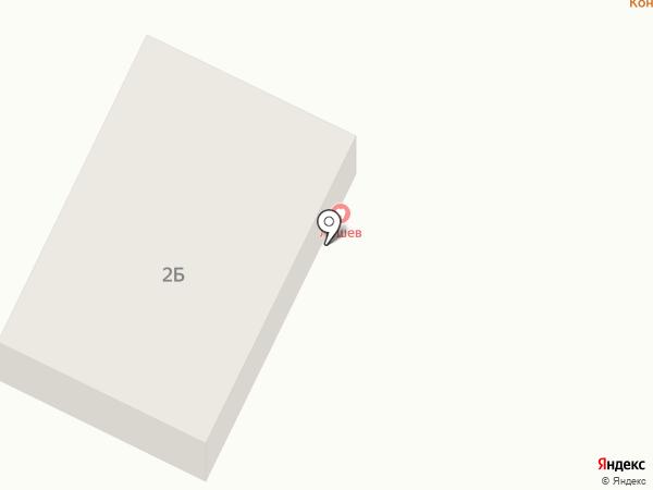 Лушев на карте Гурьевска