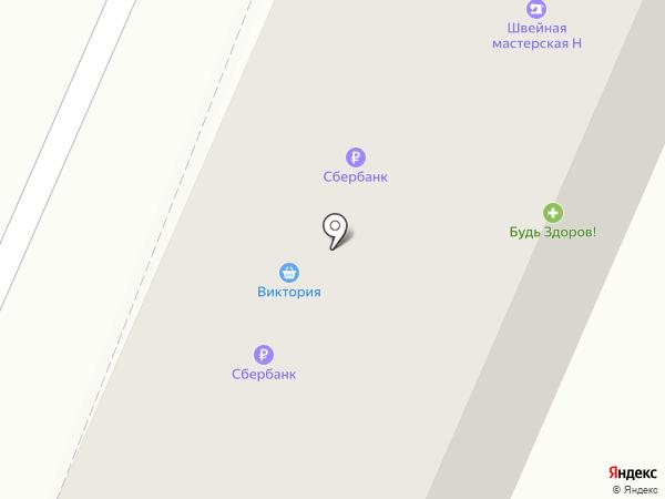 Хоббит на карте Гурьевска