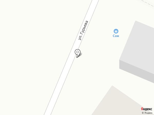 САЖ на карте Гурьевска