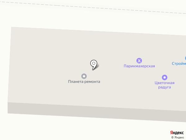 Магазин стройматериалов и бытовой химии на карте Большого Исаково