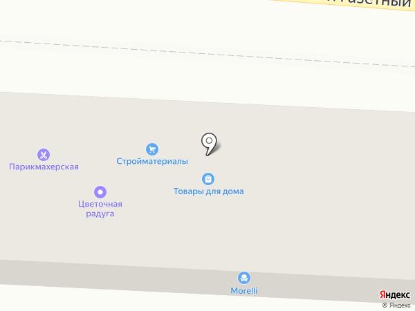 Транспортная компания на карте Большого Исаково