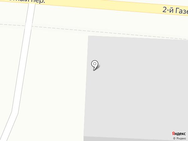 Парикмахерская на карте Большого Исаково