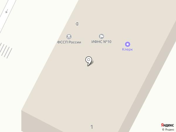 Межрайонная инспекция Федеральной налоговой службы России №10 по Калининградской области на карте Гурьевска