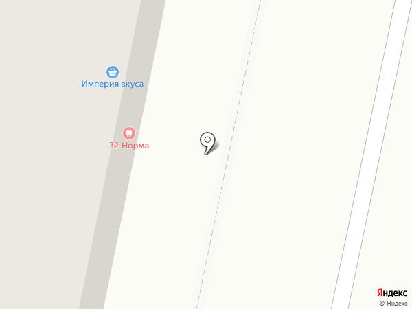 Мясной гурман на карте Гурьевска