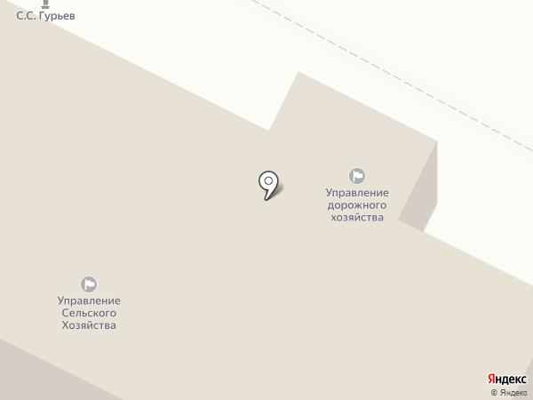 Отдел опеки и попечительства над недееспособными гражданами на карте Гурьевска
