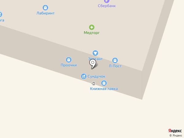 Материк на карте Гурьевска