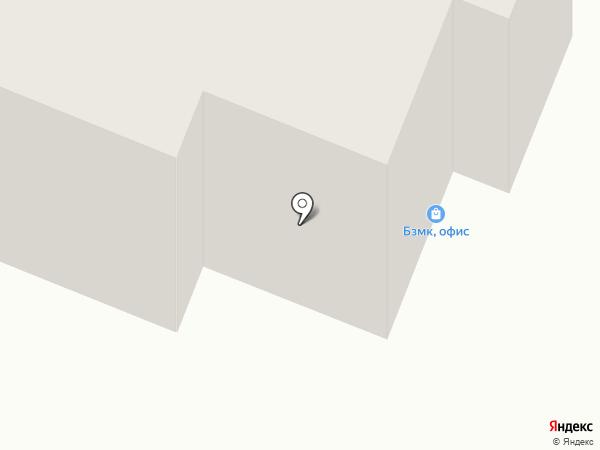 Секонд-хенд на карте Гурьевска