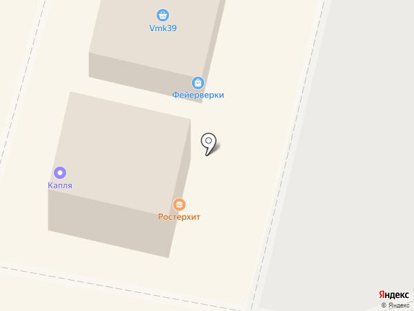 Pita Bull на карте Гурьевска