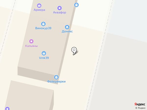 Магазин постельных принадлежностей на карте Гурьевска