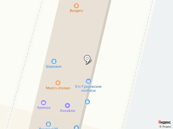 Прикоснись к будущему на карте Гурьевска