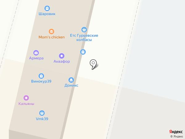 Магазин зоотоваров и товаров для рыбалки на карте Гурьевска