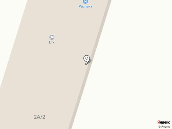 Респект на карте Гурьевска