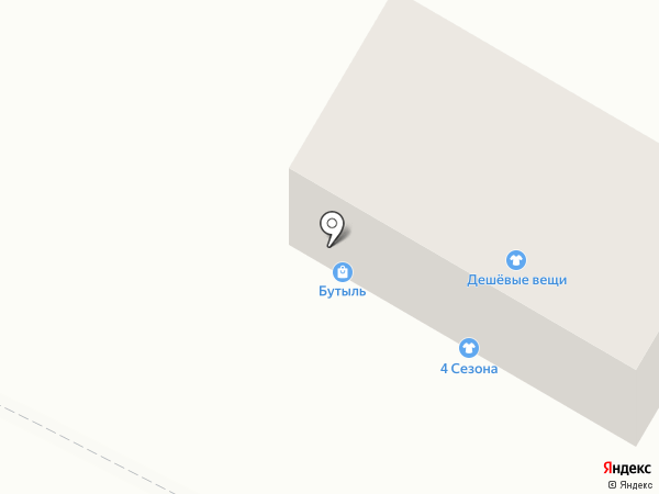 Магазин разливных напитков на карте Гурьевска