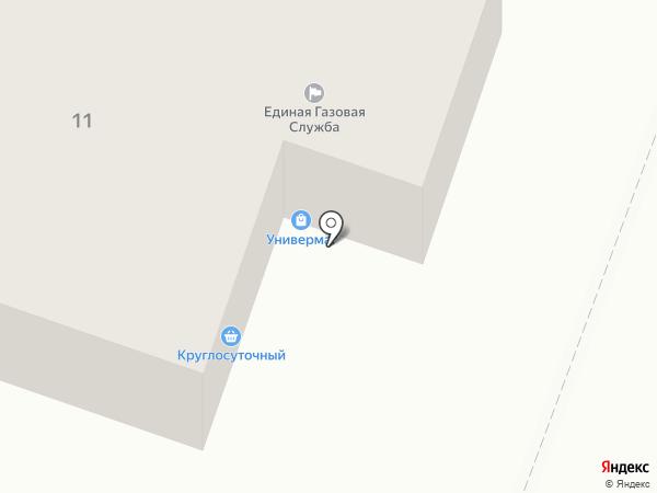 Универмаг на карте Гурьевска