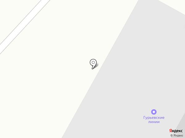Автоцентр на карте Гурьевска