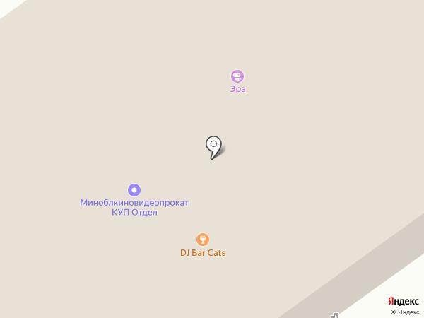 Лабораторные Технологии на карте Дзержинска