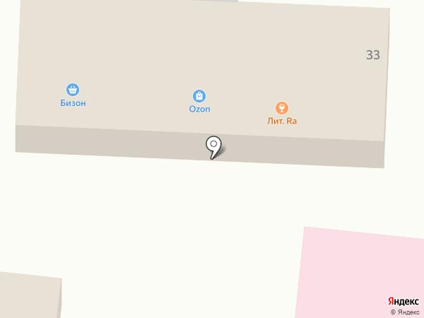 Лит.Ra на карте Писковичей