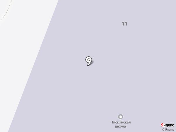 Писковская средняя общеобразовательная школа на карте Писковичей