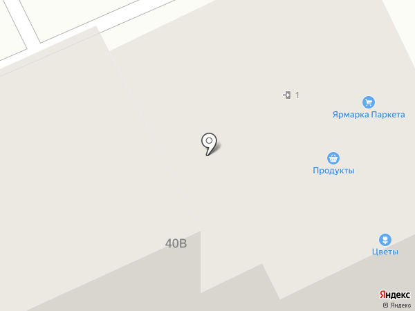 Ярмарка паркета на карте Пскова
