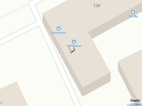 Шовчик на карте Пскова