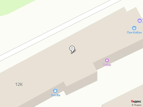 Весёлый хуторок на карте Борисовичей
