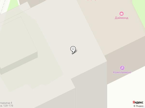 Комплимент на карте Пскова