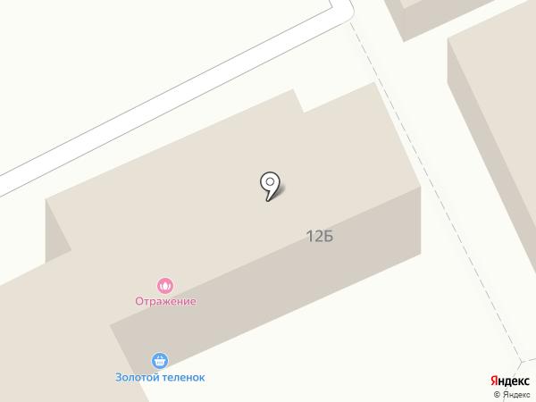 Кондитерская на карте Пскова
