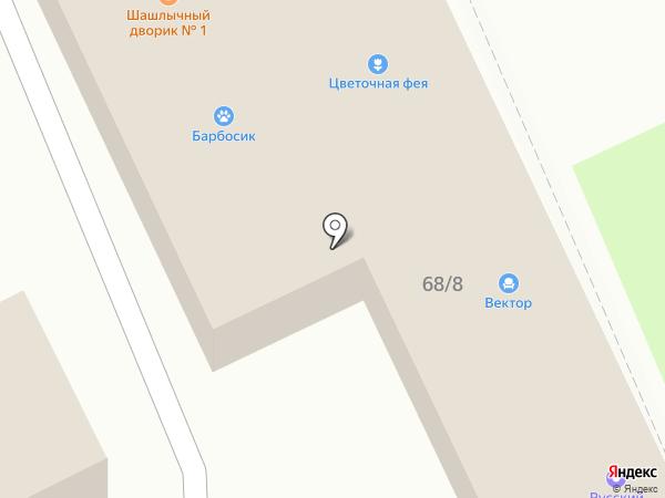 Русский фейерверк на карте Пскова