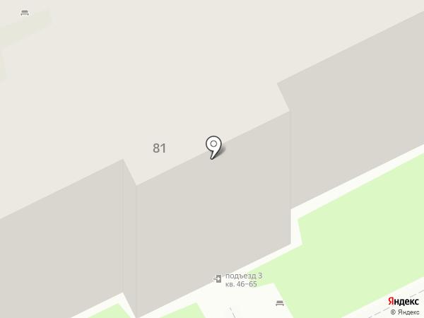 Выездная фотостудия Сергея Васильева на карте Пскова