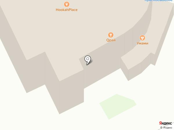 Family Bar на карте Пскова
