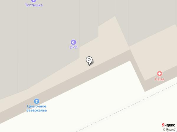 Halsa на карте Борисовичей