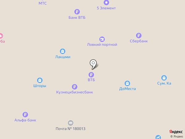 Платежный терминал, МОСОБЛБАНК на карте Пскова