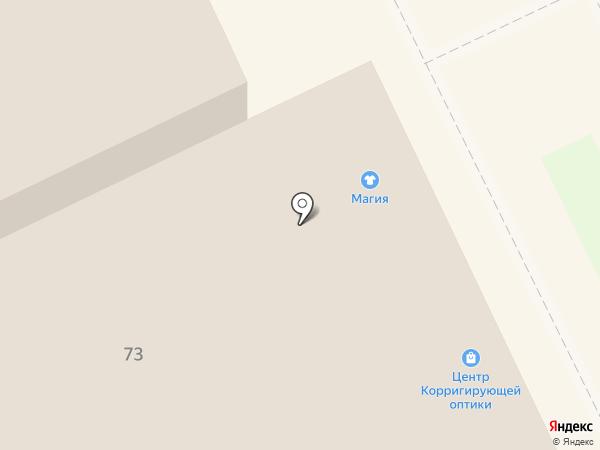 Центр корригирующей оптики на карте Пскова