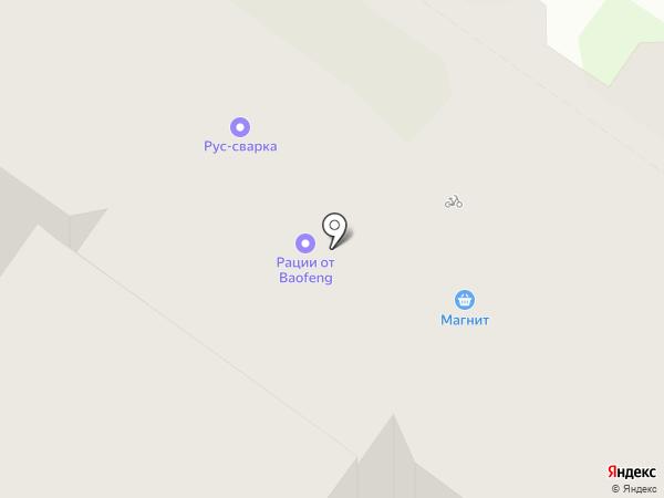 Магнит на карте Родины