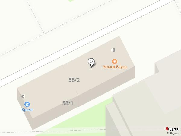 Березка 1 на карте Пскова
