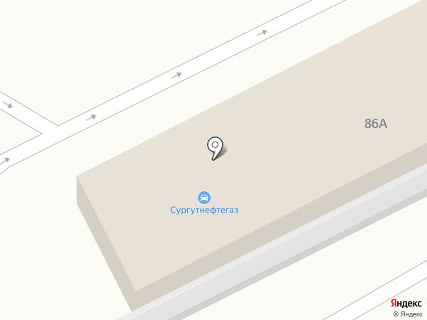 Псковнефтепродукт на карте Пскова