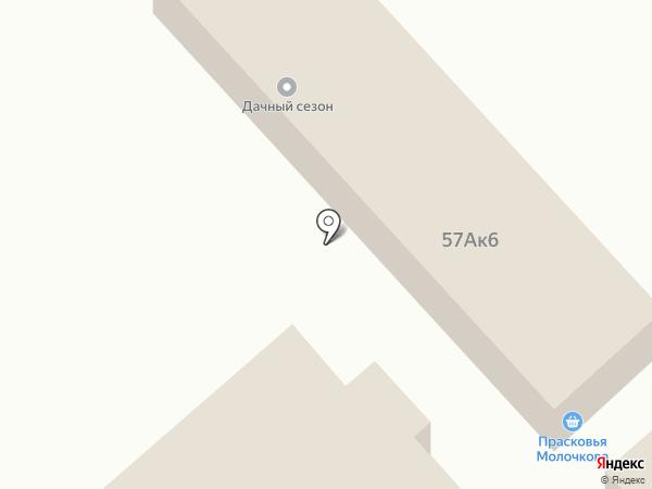 Прасковья Молочкова на карте Пскова