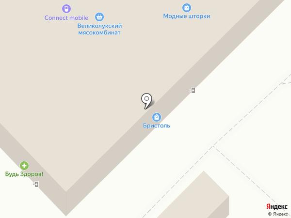 Бристоль на карте Пскова