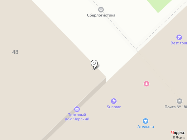Детская музыкальная школа №5 на карте Пскова