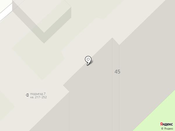 Эстом стоматология на карте Пскова