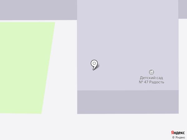 Детский сад №47, Радость на карте Пскова