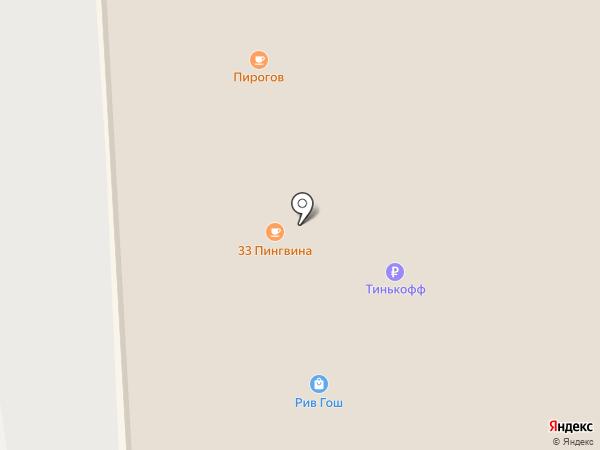 Пирогов на карте Пскова