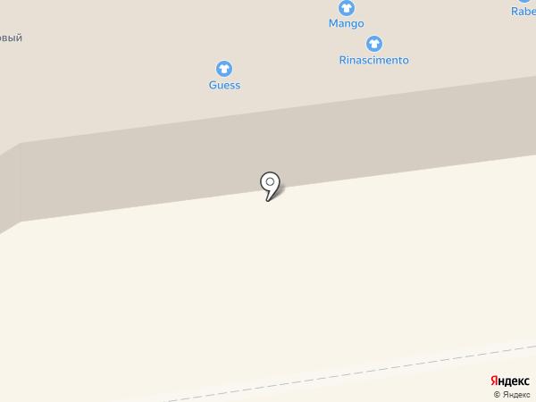 VERO MODA на карте Пскова
