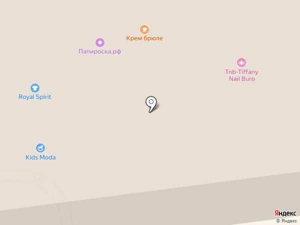 It Girl на карте Пскова