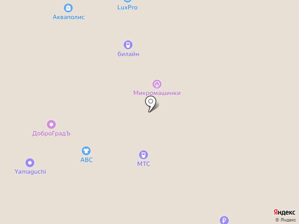 Shago Vita на карте Пскова