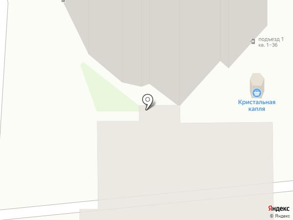 Много Такси на карте Пскова