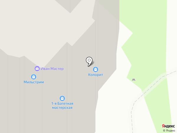 Колорит на карте Пскова
